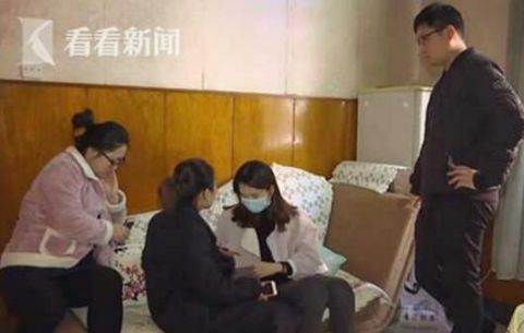 电话接到收到情趣用品还匿名招嫖女子究竟为何中国品第情趣一用图片
