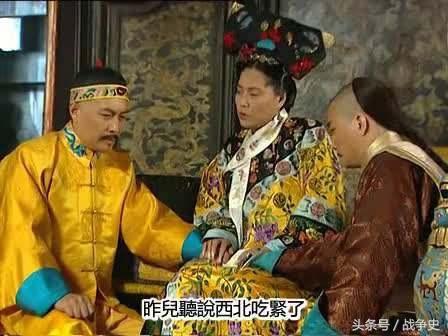 (电视剧《雍正王朝》剧照,图中的雍正也戴着完全汉人版的瓜皮帽)