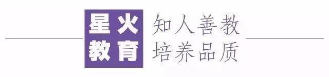 2018广东高考英语听说考试大纲公布!占高考15分,词汇要求3500!