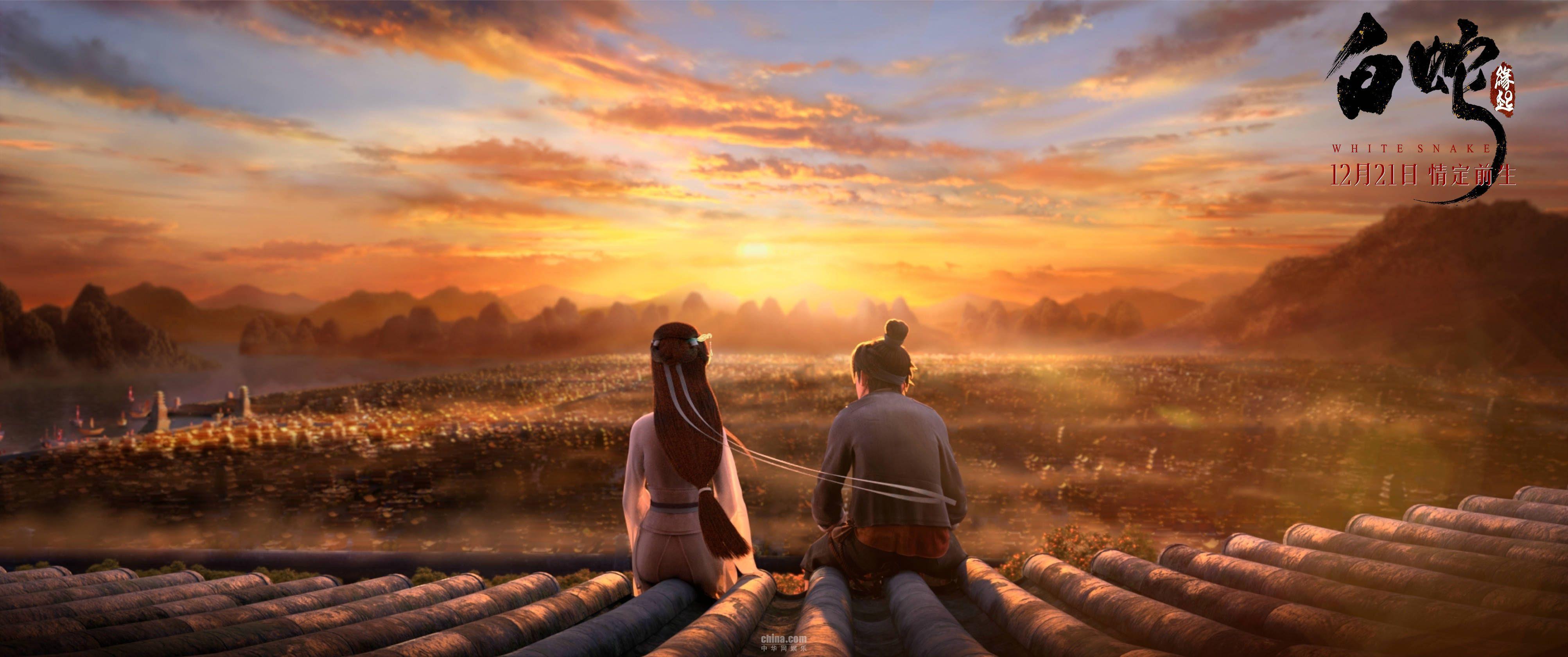 华纳兄弟牵手追光动画 《白蛇:缘起》定档12月21日