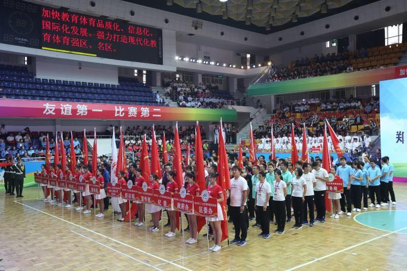 温暖二七 健康城区--郑州市二七区第四届运动会
