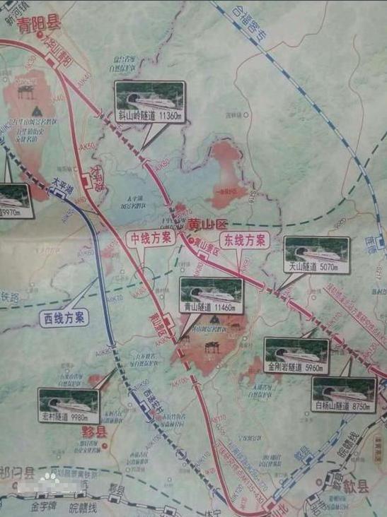 米脂2018修高铁路线图