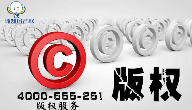 【热点】互联网音乐版权纠纷泛滥的原因!南平音乐版权如何登记获取?