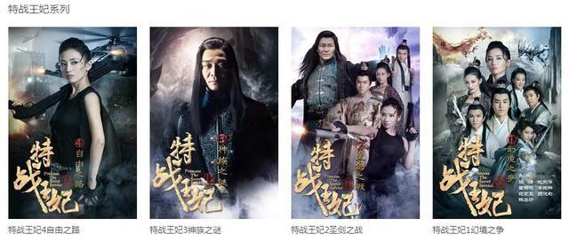 人在江湖多起伏 葛杨曦《特战王妃》中一个角色这么多反转太神奇 2