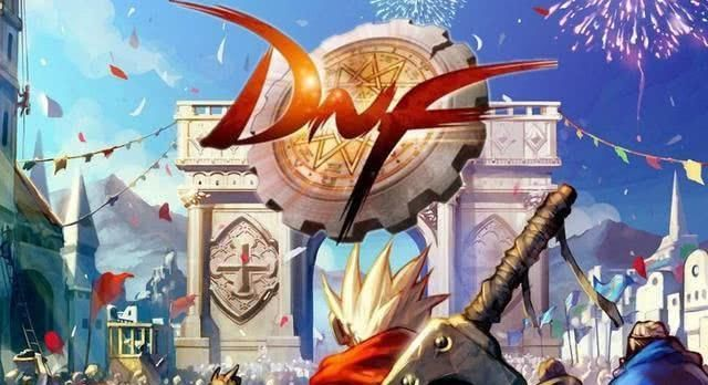 DNF:无影剑你怕不怕?这几件武器,造就了地下城的巅峰时代!