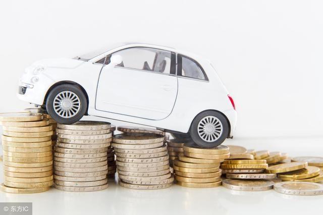 贷款买车还会被安装GPS定位 4S店冒死说出了真相