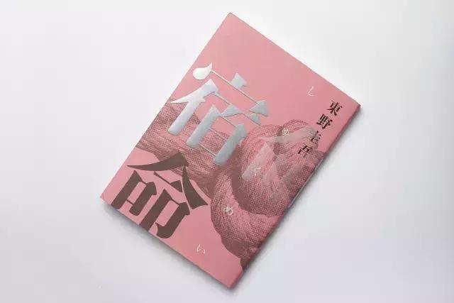 论排版设计,中文字体排版设计是厉害的ps感设计强的字体图片