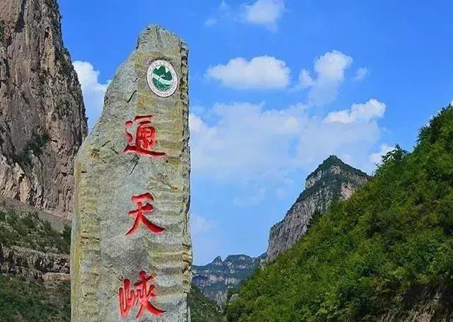 晋城,长治联合推出11条养生旅游新线路,其中这些都是免费的!