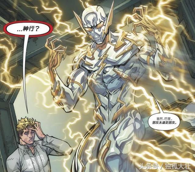 巴里开始了自己对闪电权杖的研究, 但是他仍然找不到寻回神速力的办法