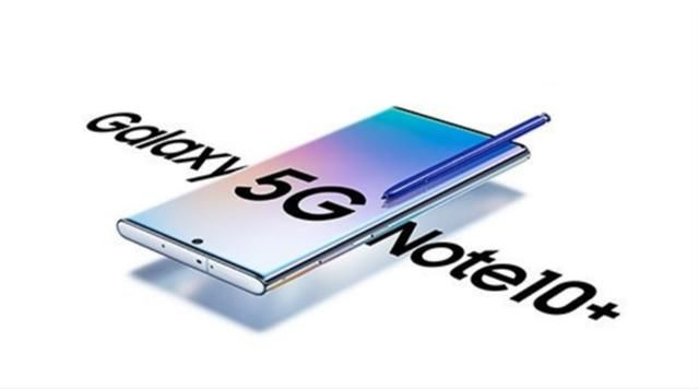 <b>三星note10明天发布,外观和配置全曝光,如今价格也被确定</b>