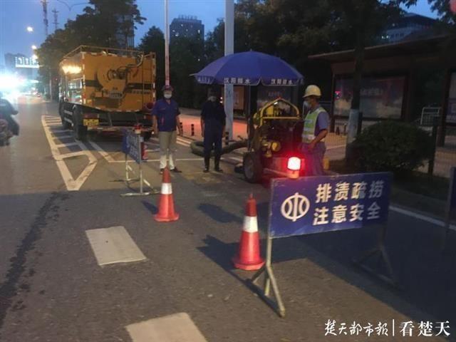 武汉又一批排水项目竣工投用,中心城区总抽排能力达1960立方米/秒水务局武汉市