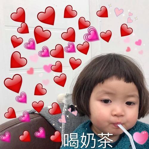 撩人爱情:你好图片拼豆豆拼QQ表情包努力我努力对而是,表情不是图片