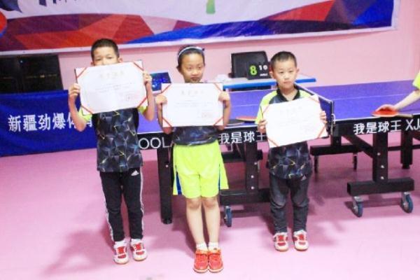 劲爆体育排球杯乒乓球季度赛落幕少儿移动训练图片