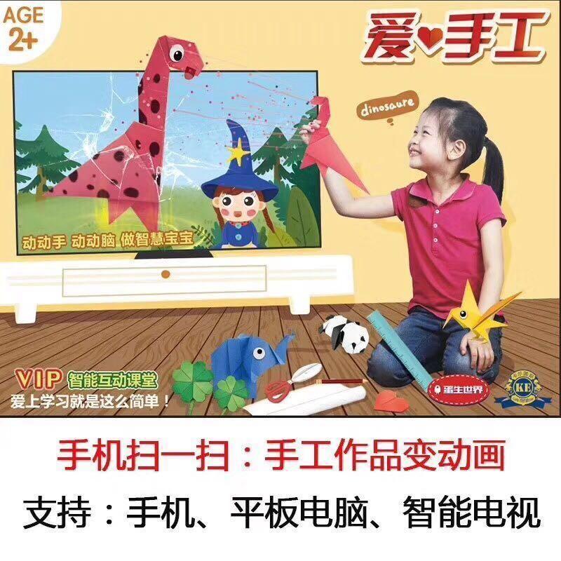 幼儿杂志版块设计