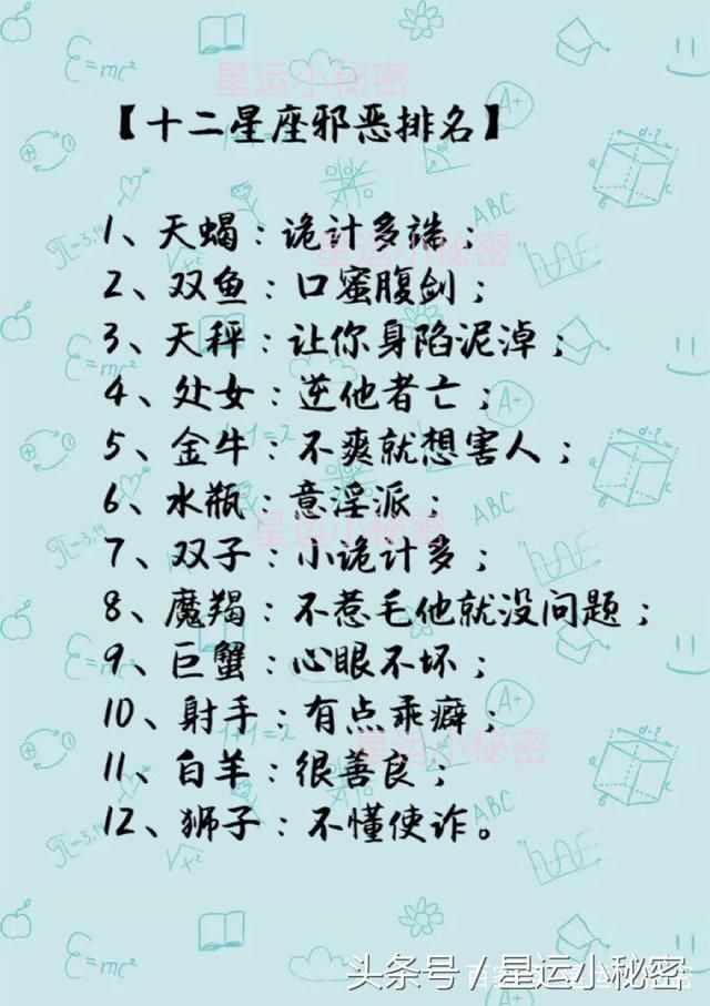 双子钢琴数字简谱