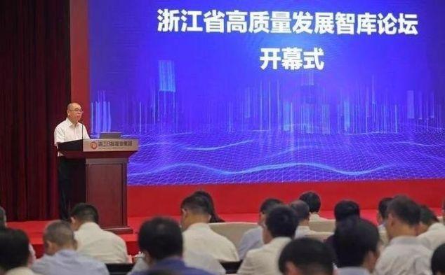 点赞!三门这项工作被评为浙江省县域高质量发展优秀案例