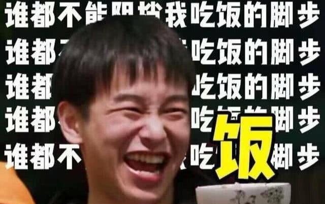 "<b>最下饭男艺人彭昱畅!觉得招黑是因为""丑"",最可惜的是还没吻戏</b>"