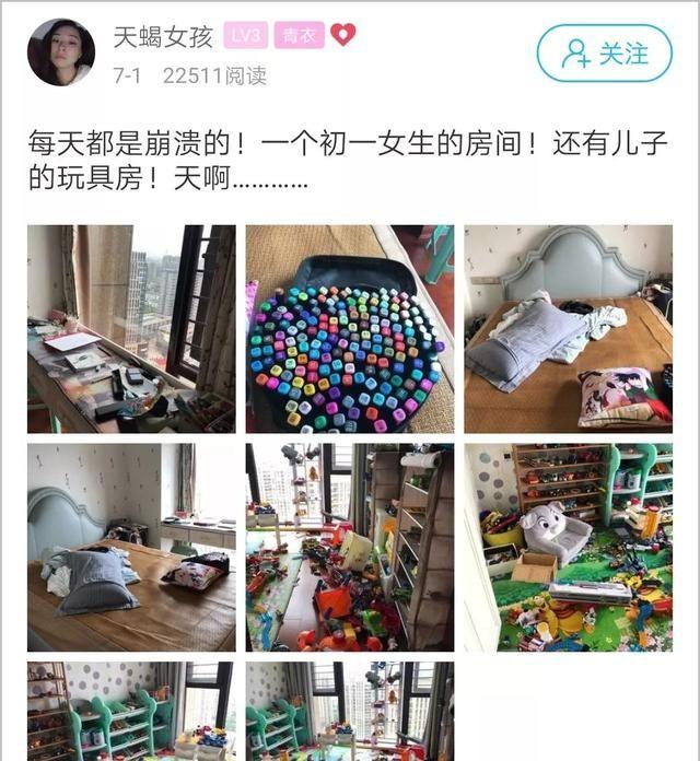 杭州一妈妈晒儿子的玩具房火了!网友:家里有矿啊
