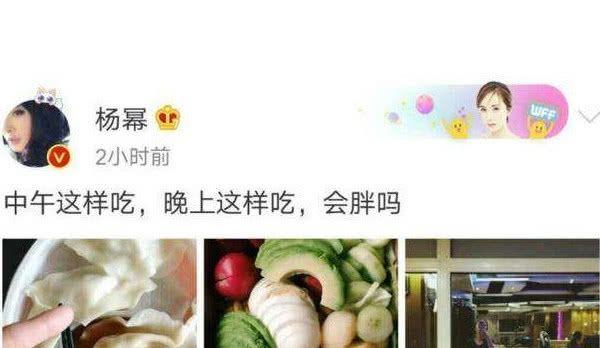 杨幂晒一日三餐照晚饭,网友疯了:火是有原因的,搁我我受不了!