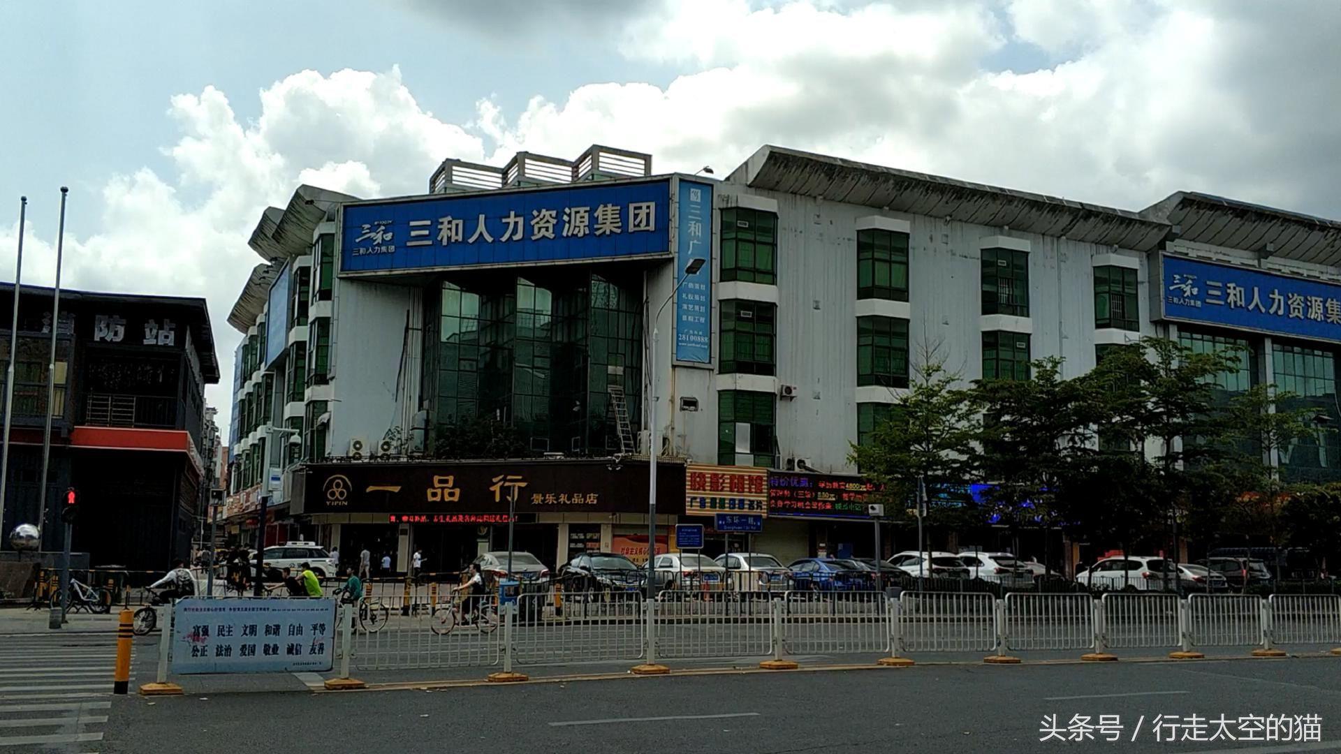 深圳龙华三和人才市场,三和大神,真的是逃离现