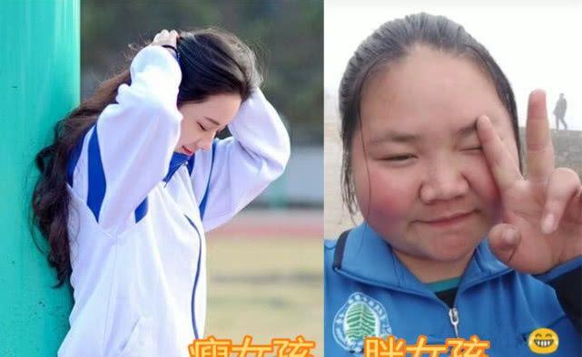 胖女孩VS瘦女孩,忍了校服,忍了素颜,看到汉服:胖女孩赢了