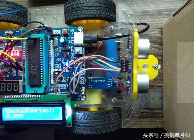 蓝牙智能小车教程:超声波测距