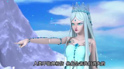 表情 叶罗丽最可爱公主,冰公主把子图片扛表情包和灵表情委屈1都这  表情