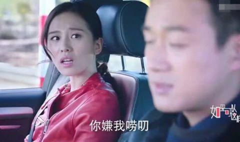 《如果可以这样爱》:佟大为刘诗诗婚后日常互怼,网友:甜齁了