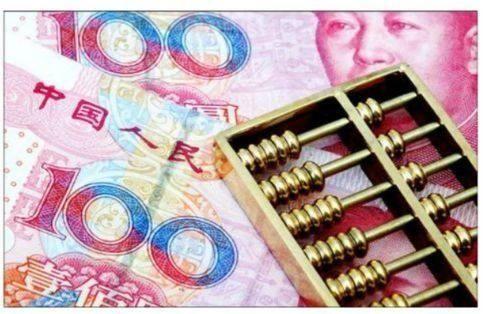 """人民币连贬5日,外媒称""""破7""""只是噱头,美元还没强到那能耐"""
