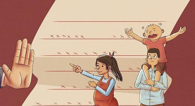 想要生二胎,女性的极限年龄是多少?若没超过这个数就还有希望