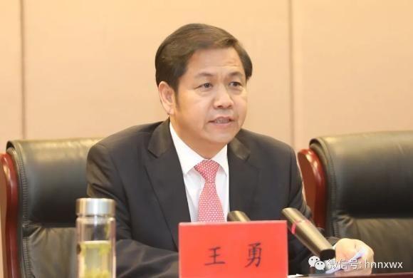 河南农信社2020年计划:推进市县法人机构改组农商银行工作信贷