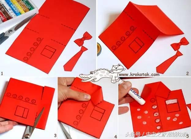 制作步骤:第一步,准备好彩色的硬卡纸,在硬卡纸上画出衬衫的样子。 第二步,将衬衣部分和领结、领带剪下。并从中间对折。 第三步,将衬衣的虚线部分剪开, 第四步,向下折成衬衣的形状。 第五步,最后让孩子们给衬衣进行装饰吧!漂亮的父亲节衬衫卡片做好啦! 动物面具一,小兔子面具 材料/工具 白纸,蜡笔或彩笔,剪刀,胶带,弹力绳。 做法/步骤 1、在白纸上画出动物头像形状并涂色。
