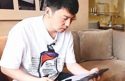 雷佳音的腿有多细?看到他在《极挑》中的一幕,网友:太秀气了!