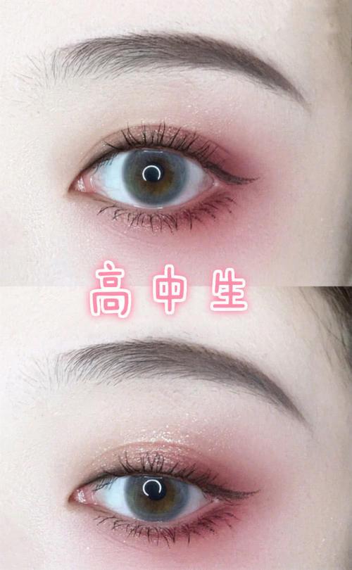 同样是画眼妆:初中生VS高中生,有如大学生,网高中个看见东几图片