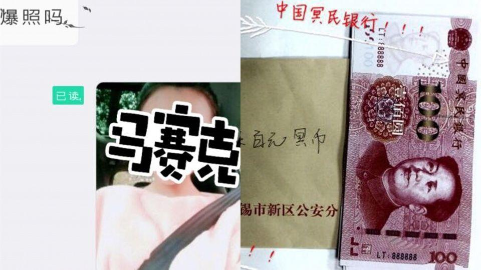 19岁女生报警被强奸全集是卖淫收到3900元冥506姑娘宿舍真相张小艺图片