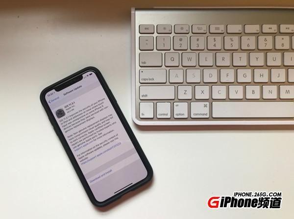 苹果关闭iOS11.3验证通道:无法再降级