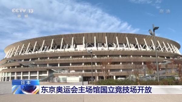 2020东京奥运会博尔特
