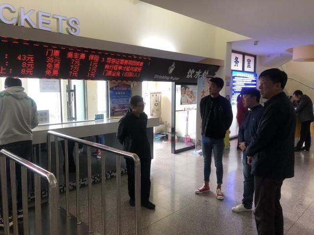 """珲春市市场局开展""""五一""""期间市场价格监管工作"""