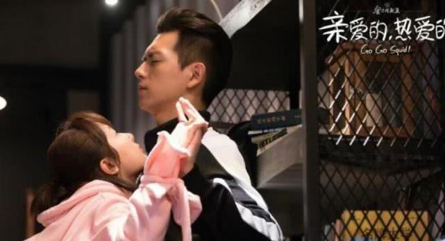 亲爱的:他是韩商言最讨厌的人,也是假孝子,戏外却是校草加学霸