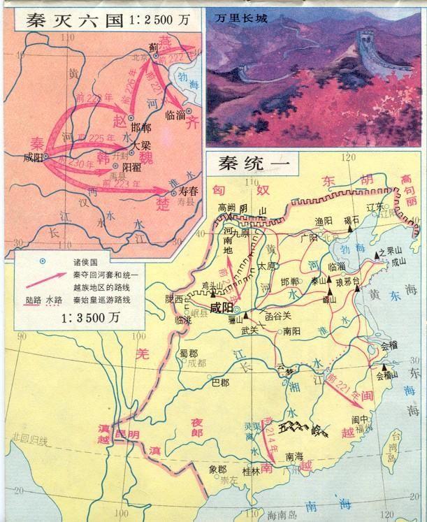 古代中国地图的变迁