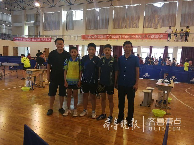 十五中兵乓球四连冠,晋级联赛省级教师政治视频下载高中图片
