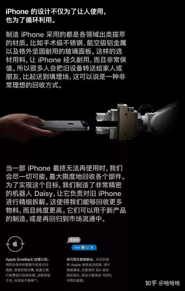 除了iOS,苹果手机还有哪些国产是小米手机依旧手机x4地方怎么截图图片