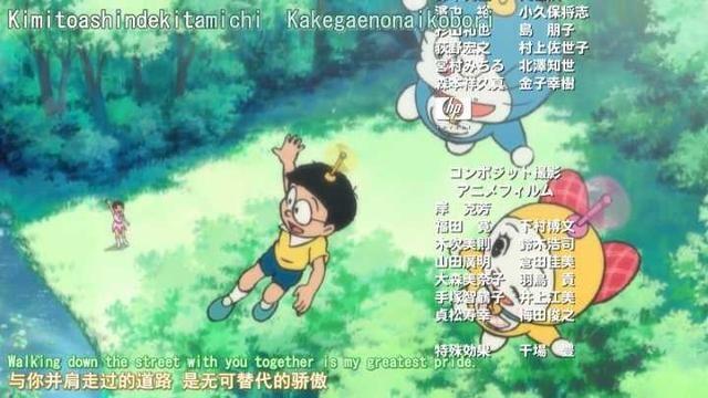 《哆啦a梦:大雄的金银岛》:只为了童心准备
