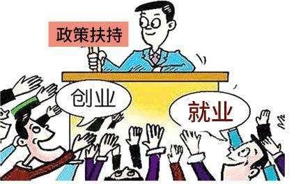 河南农民工返乡创业势头强劲 累计达100.95万人