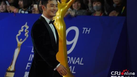第九届北京国际电影节闭幕 《幸运儿彼尔》获最佳影片奖