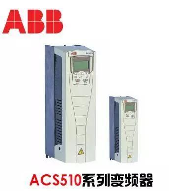 abb变频器acs510恒压供水一拖三