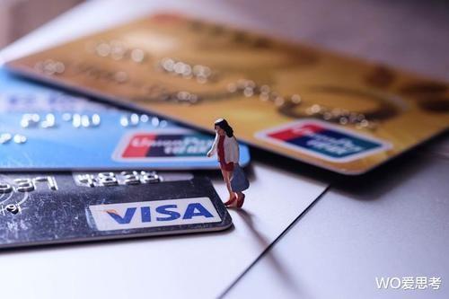 信用卡的特殊时间内,最好不要有大额刷卡的行为,不然后果严重