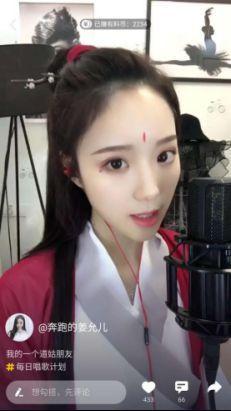 迅雷直播姜允儿美过林青霞? 网友:真好听!