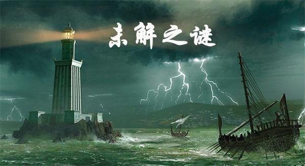 未解之谜�yo�f�x�_中国古代的四大未解之谜,一个比一个神秘,两个可能和外星人有关