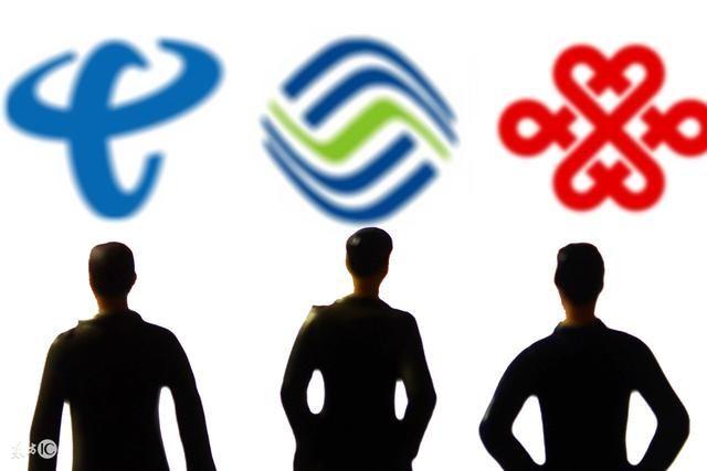 目前国内正式的通信服务运营商仅有三家,分别是移动联通电信,这三家公司在十几年垄断了整个通信市场,可以说是还不风光。不过随着互联网以及4G技术的崛起,人们已经逐渐抛弃了电话、短信这两种通信手段,转而更多地使用微信、QQ来打电话发消息,三家运营商业在无奈之下成为了管道商,间接促成了腾讯这个全国第四大通信运营商的诞生。  在近日举行的2017 CCF大数据与计算智能大赛(BDCI)上,来自中国联通研究院的张云勇院长表示,目前中国联通与腾讯联合推出的腾讯王卡目前已经突破了5000万用户,而在今年的5月份左右